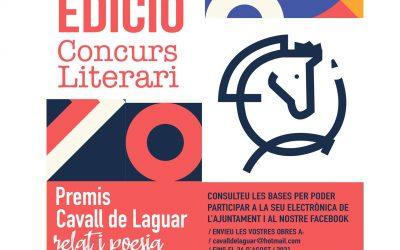 Segunda Edición de los Premios Cavall de Laguar